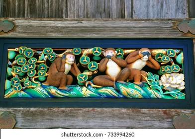 Nikko Toshogu Shrine, Nikko, Japan - Shutterstock ID 733994260