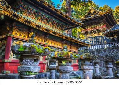 Nikko Toshogu Shrine temple in Nikkoat autumn, Japan - Shutterstock ID 522040060