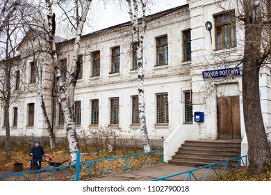 NIKOLAEVSK-NA-AMURE, RUSSIA - OCTOBER 25, 2017: Old building of Russian Post in a small town