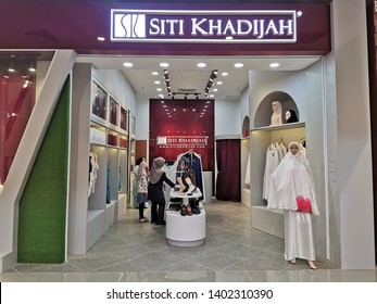 Nilai, Malaysia - 19/5/2019 : Siti Khadijah outlet at AEON Nilai shopping complex. Siti Khadijah is a leading brand selling praying apparels especially for muslim women, this 2019 mark its 10 years