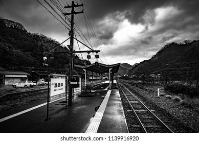 Nima District, Shimane Prefecture, Chūgoku(San'in-San'yō) region, Japan, January 2017: Yunotsu station