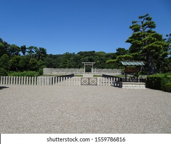 Nintoku Emperor's Mausoleum  Front rear circle Place of worship