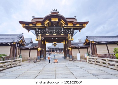 Nishi Honganji Temple is a large temple compound with many beautiful buildings of historical and architectural significance. It is one of two head temples of the Jodo Shinshu sect of Buddhism.