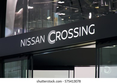 NISSAN CROSSING store, Ginza district, Tokyo, Japan. NISSAN has large showroom in Ginza. Photo was taken in Ginza district, Tokyo in February 2017.