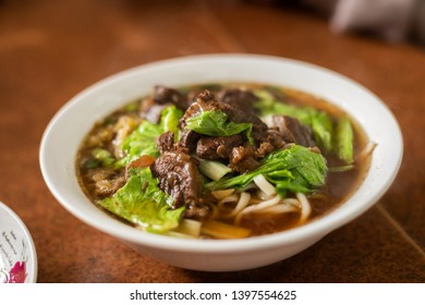 niu rou mian, Taiwan famous snack of beef noodles