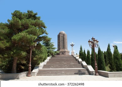 Nizami Gencevi  Meqberesi mausoleum in Gyanja , Gence, Azerbaijan