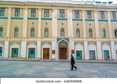 Nizami Museum of Azerbaijan Literature.  It contains great scientific researches, published books and monographs. Baku, Azerbaijan. 12.05.2019