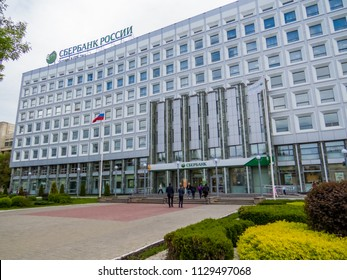 NIZHNY NOGVOROD, RUSSIA - MAY 29, 2018: View of the Sberbank Russia branch building in the downtown.