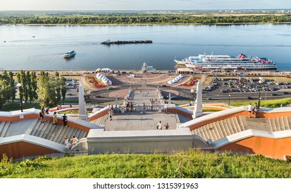 Nizhny Novgorod - August 18, 2018: View of the Chkalov staircase and the Volga river, Nizhny Novgorod, Russia