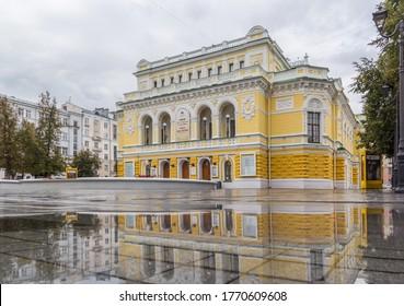 Nizhny Novgorod city, Nizhny Novgorod region/Russia - August 27 2019: Drama Theater on a rainy day