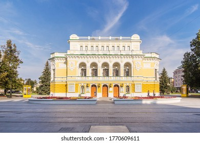 Nizhny Novgorod city, Nizhny Novgorod region/Russia - August 15 2019: Theater Square and Drama Theater on a sunny morning