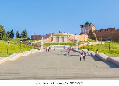 Nizhny Novgorod city, Nizhny Novgorod region/Russia - June 16 2019: Bottom view of the Chkalov staircase