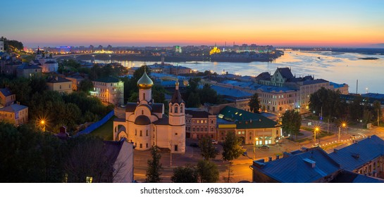 Nizhny Novgorod city, Russia. Beautiful panoramic view of the evening city near Kremlin. Away the connection of the rivers Volga and Oka