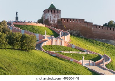 Nizhny Novgorod city, Russia.  A panoramic view of the Chkalov Staircase on the background of the Novgorod Kremlin, in the sunset light.