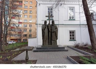 Nizhny Novgorod, Russia. - April 22.2016. Monument St. Macarius Zheltovodskogo and Euphemia Suzdal on the street Dobrolyubova 13.