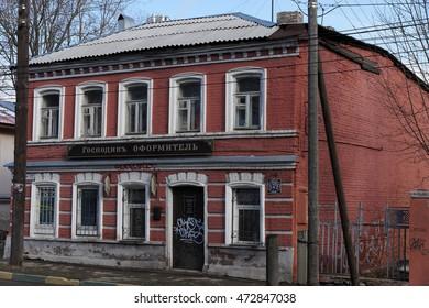 Nizhny Novgorod, Russia. - April 26.2013. Brick two-storey house with a shop Mister Designer on the street Sergius