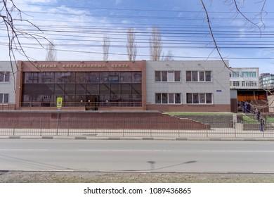 Nizhny Novgorod, Russia. - April 27.2018. Single Migration Center in Dolzhanskaya Street 2a.