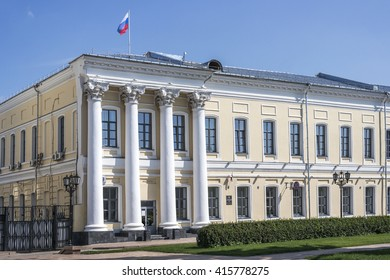 NIZHNY NOVGOROD, RUSSIA, - AUGUST 09, 2015: The Arbitration Court of the city.