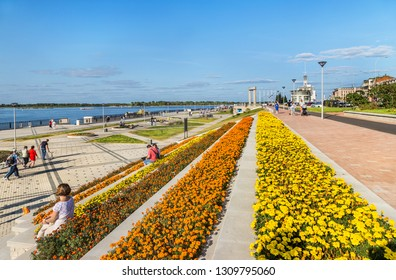 Nizhny Novgorod, Russia - August 18, 2018: Nizhnevolzhskaya embankment - a place of rest for residents and guests of the city, located on the banks of the Volga. Russia