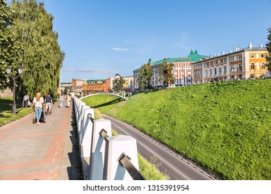 Nizhny novgorod, Russia - August 18, 2018: Pedestrian street with a white stone fence, with people walking.