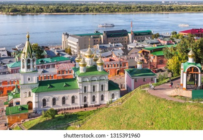 Nizhny Novgorod, Russia - August 18, 2015: View of Church of the Nativity of John the Precursor and the Volga river in Nizhny Novgorod. Russia