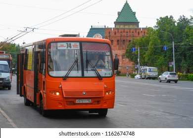 Nizhny Novgorod, Russia - August, 21, 2018: bus on a bus station in Nizny Novgorod, Russia