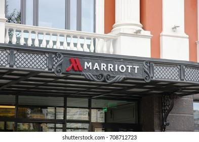 NIZHNY NOVGOROD, RUSSIA - AUGUST 30, 2017: Nizhny Novgorod Marriott Hotel.