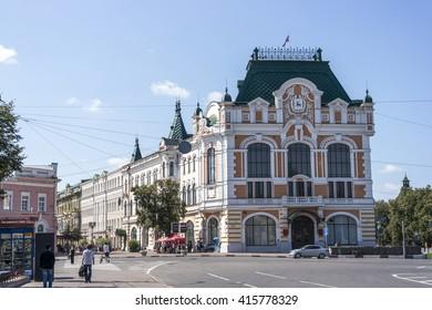 NIZHNY NOVGOROD, RUSSIA, - AUGUST, 9, 2015: Regional association of trade union organizations.