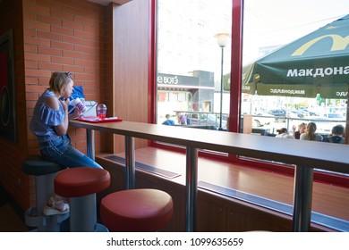 NIZHNY NOVGOROD, RUSSIA - CIRCA MAY, 2018: inside McDonald's restaurant. McDonald's is an American hamburger and fast food restaurant chain.