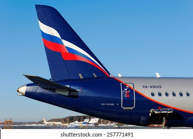 NIZHNY NOVGOROD. RUSSIA. FEBRUARY 17, 2015. Tail part of the Sukhoi Superjet SSJ-100 plane of the company Aeroflot