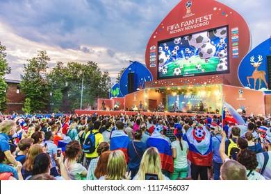 Nizhny Novgorod, Russia: Football fans on Minin's square wathing the Live broadcast of football match at FIFA Fan Fest on June, 19, 2018