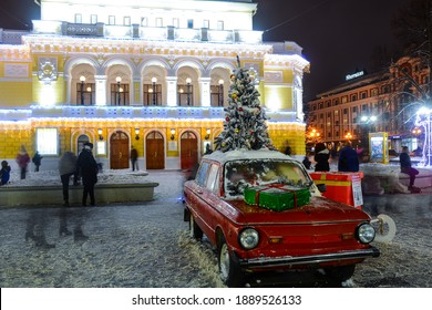 NIZHNY NOVGOROD, RUSSIA - JANUARY 7, 2021: The Nizhny Novgorod State Academic Drama Theater decorated for New Year and Christmas holidays
