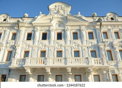 NIZHNY NOVGOROD, RUSSIA - JULY 2, 2018: Manor of Merchant Rukavishnikov (V.M. Rukavishnikova Manor) on the Verkhne Volzhskaya Embankment in the city center