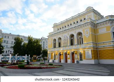 NIZHNY NOVGOROD, RUSSIA - JULY 28, 2018: Theatre of Drama on Bolshaya Pokrovskaya street located in the city center