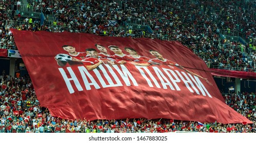 """Nizhny Novgorod, Russia - June 11, 2019. Huge banner with the words """"Our Lads"""", in Russian language, as part of the Russian fans performance during UEFA Euro 2020 qualification match Russia vs Cyprus"""