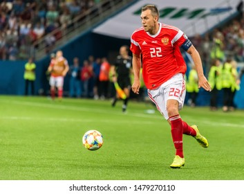 Nizhny Novgorod, Russia – June 11, 2019. Russia national team striker Artem Dzyuba during UEFA Euro 2020 qualification match Russia vs Cyprus (1-0) in Nizhny Novgorod.