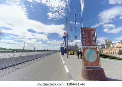 Nizhny Novgorod, Russia. - June 21.2018. Stop of bus shuttles for delivery of fans to the football stadium on Lenin Square.