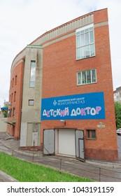 Nizhny Novgorod, Russia. - June 23.2017. Medical Center VOLGOTRANSGAZ CHILDREN'S DOCTOR in the street Slavyanskaya 10a.