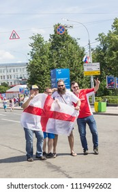 Nizhny Novgorod, Russia - June 24, 2018: It one of the cities of the World Cup 2018 in Russia. English fans on the streets of the city
