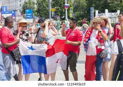 Nizhny Novgorod, Russia - June 24, 2018: It one of the cities of the World Cup 2018 in Russia. Fans from Panama communicate with the locals on the streets