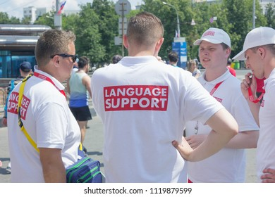 Nizhny Novgorod, Russia - June 24, 2018: It one of the cities of the World Cup 2018 in Russia. Numerous volunteers are called upon to help the fans