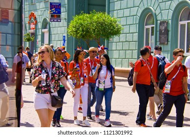 NIZHNY NOVGOROD. RUSSIA. JUNE 24, 2018. FIFA-2018. Fans from Panama walk on the city street