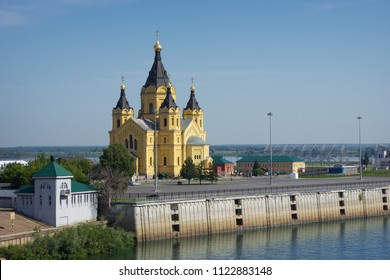 Nizhny Novgorod, Russia - June 24, 2018: One of cities of World Cup 2018. Cathedral in name of Holy Prince Alexander Nevsky. This largest Church in this city