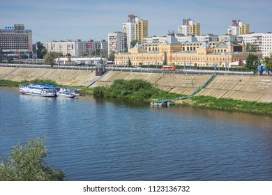 Nizhny Novgorod, Russia - June 24, 2018: One of cities of the World Cup 2018. View from Oka river to fair house