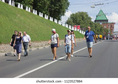 Nizhny Novgorod, Russia - June 24, 2018: It one of cities of the World Cup 2018 in Russia. Many of city's roads are open for hiking fans