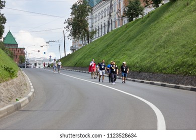 Nizhny Novgorod, Russia - June 24, 2018: It one of the cities of the World Cup 2018 in Russia. Many of the city's roads are open for hiking fans