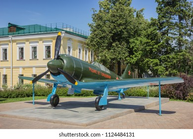 Nizhny Novgorod, Russia - June 24, 2018: Airplane maquette of the Second World War in the Nizhny Novgorod Kremlin