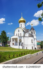 Nizhny Novgorod, Russia - June 24, 2018: Kazan Church in Nizhny Novgorod restored on the site of the once destroyed