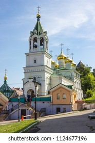 Nizhny Novgorod, Russia - June 24, 2018: Church of Christmas of John the Forerunner, one of the most ancient Orthodox churches of Nizhny Novgorod