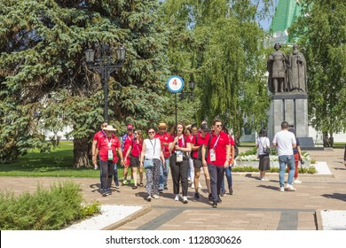 Nizhny Novgorod, Russia - June 24, 2018: Before start of  next match of World Cup 2018. Fans from Panama get acquainted with city
